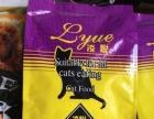 超值批发零售狗粮猫粮,各种宠物用品用具