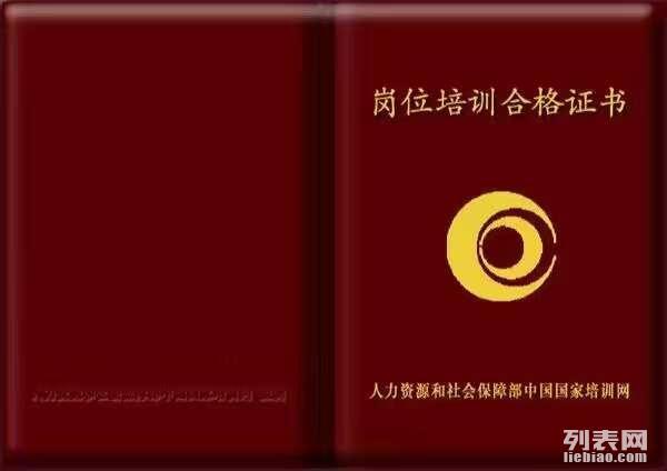 易县恒爱专业培训催乳师月嫂