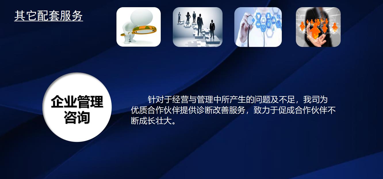 财经直播软件搭建,网络推广,融资融券相关业务推荐