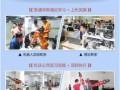 东莞工业机器人应用工程师哪里有培训的