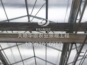 山东智能温室建设,温室大棚制造商