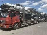 北京到黄石专业汽车托运公司 商品车运输物流托运