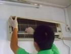 常州中央空调清洗维保哪家好?