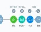 ICO白皮书/币众筹项目搭建 P2P系统 存管业务