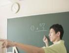 四中对面二十年教龄教师教你分析孩子为什么没有做对