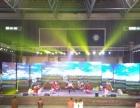 高清LED大电视大屏幕生产厂家