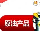 新华商品交易所招募首批运营中心加盟