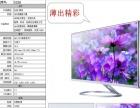 夏新X320 新品上市 32显示器