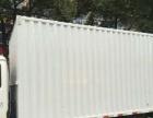 私家厢式货车送货,搬家,租车,长短途都送,价格实在