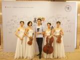 广州小提琴中国股市 ,四重奏 古筝 二胡 笛子各种管弦乐