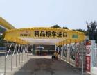 厂家供应大型活动仓库帐篷收缩排档汽车雨棚物流雨蓬