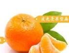 果缤纷教你挑选较合适的水果送给较爱的TA