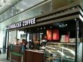 星巴克咖啡加盟费用/西餐厅咖啡厅加盟费加盟条件