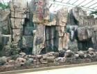 假山施工队 水泥假山施工队 自然石叠水假山