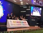 杭州本地各种庆典启动仪式道具激光凤凰亮灯手印柱启动仪式鎏沙台