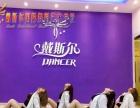 宿州想学中国舞古典舞哪里有