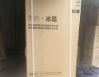 美的bcd205tgsm全新冰箱