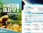 湖北武汉专利申请 发明实用专利申请 学校医院专利