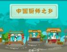 上海优秀的动画制作公司飞碟说MG创意动画