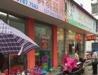 万丰/小转盘 青田街 商业街卖场 45平米