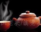 茶的文化—山老头讲述古人与茶的小故事