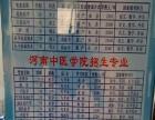 2017年鹤壁成人高考报名开始了