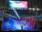 荆州创业学校非遗传承院亮相荆州第四届童话三国动漫节