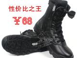 SWAT美军511军靴特种兵战术沙漠靴作战靴军迷靴高帮拉链速脱军