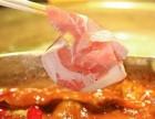 南京川西集市火锅加盟盈利模式是什么?如何加盟合作?