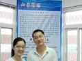 承德出国留学不二选择—北京新东方蒙纳士大学国际预科