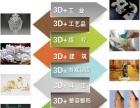 3D扫描图像可720°全方位旋转,放大缩小不失真