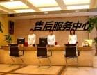 欢迎进入-深圳雷诺士空调(雷诺士全国各中心售后服务总部电话!