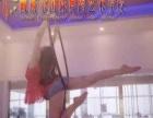 宣城钢管舞舞蹈培训班