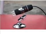500高倍USB高清数码显微镜 电子放大镜 便携式显微镜 超低价