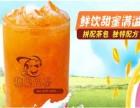两万元连锁加盟店/糖巢奶茶品牌加盟