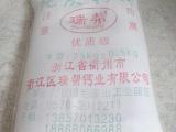 现货供应纯灰钙粉 柔性腻子粉添加使用