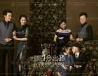 重庆高端全家福摄影品牌,目兮家庭纪念影像馆