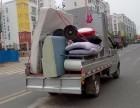 常州专业货物搬迁搬运 长途搬家 家具行李搬运