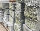 来宾镀角钢报价 可根据客户要求定制
