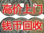 广州 哪里可以卖掉咸丰重宝?微信图片线上快速鉴定