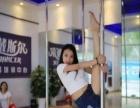 哪里学跳舞减肥、健身、美体最好杭州华翎舞蹈培训