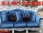 太原沙发翻新 餐椅卡座欧式沙发换面真皮沙发换面