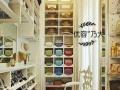 【优容】家庭衣、书柜整理,空间利用较大化。
