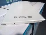 欧陆建材铝扣板 平面冲孔常规600方形工程铝扣板直销