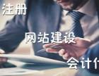 重庆顶呱呱公司取名应注意什么
