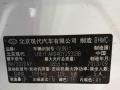 现代 2013款索纳塔八2.0L 自动豪华版