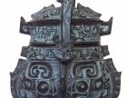 重庆巫山有没有免费鉴定青铜器的地方