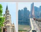重庆学摄影 重庆摄影培训 学摄影哪里好 多少钱