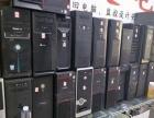 高配电脑低价出售  27液晶32液晶本钱甩卖.