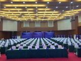 能容纳100桌的高档宴会厅千人宴会 会议温泉酒店